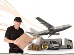 Услуга международной перевозки почтовых сообщений