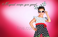 Fashionable camp for girls