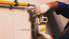 Installation of metering devices of gas