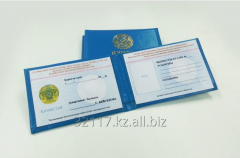 Production of inserts for certificates
