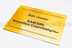 Production metalgraphic, nameplates