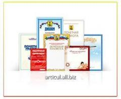 Service of the printing of diplomas, diplomas of