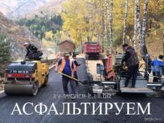 Rent of an asphalt spreader of dynapac 4