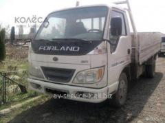 Lease of the forland truck