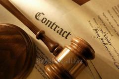Бесплатная юридическая консультация в караганде