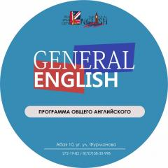 General course of English