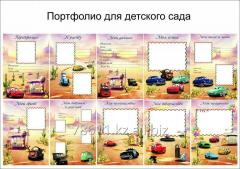 Portfolio for kindergarten and school