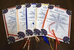 Diplomas for exhibitions, schools, kindergartens