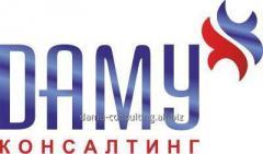 Certificate of quality management Kazakhstan