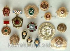 Design and production of medals, badges, awards