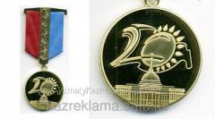 Medals, awards, Code badges: 14.5