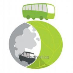 Разработка идентификации предприятий в транспорте