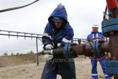 Repair of the oil equipment Perfosystem Production
