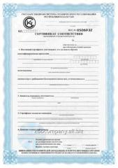 Certificate of conformity of the Republic of