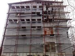 Возведение несущих и ограждающих конструкций зданий и сооружений