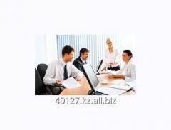 Услуга обслуживание международных деловых