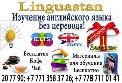 The tutor on English in Pavlodar!