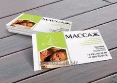 Production of business cards in Astana