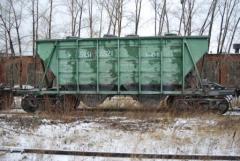 Услуги разовой железнодорожной перевозки