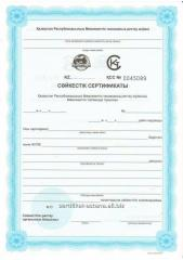 Certification of ISO/ISO 9001