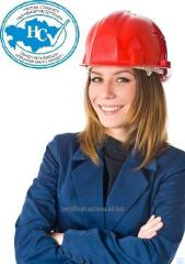 The certificate on labor protection and safety