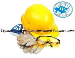 The certificate on industrial safety
