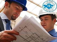 Certification of ITR FEAST
