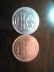 Изготовление монет методом холодной чеканки