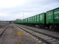 Depot services