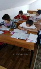 After-school club for school students