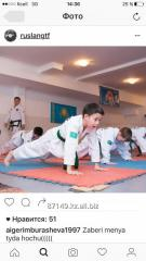 Karate for children of 4 years