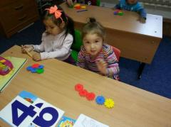 Preschool in Astana