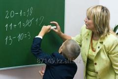 The tutor on mathematics with 1 on 11 class