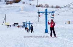 Services of Ski sport establishments