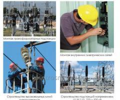 Электромонтажные работы на 10, 35 И 110 кВ