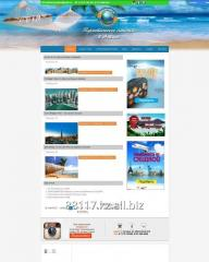 Разработка корпоративного сайта, Астана
