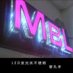 Production of advertising signboards, licht- boxes
