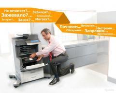 Maintenance of the printer, MFP, KMA