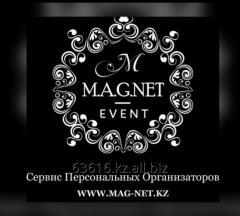 """""""M.A.G.NET EVENT"""" Сервис"""