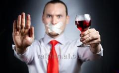 Лечение алкоголизма кз форум кодирование алкоголизма отзывы