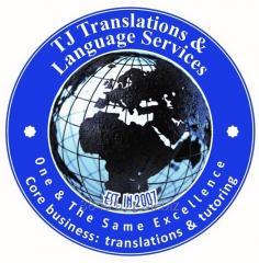 Профессиональные Переводческие Услуги: Английский-Русский-Английский. Опыт с 1998 года.