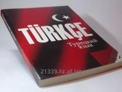 Turkish language courses