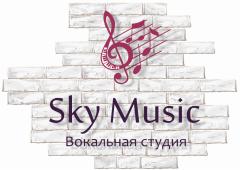 Вокальная студия Sky Music