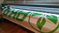 Large format printing on banner cloth (vinyl)