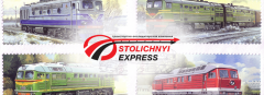 Перевозка всех видов грузов железнодорожным транспортом