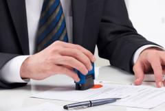Правовое сопровождение регистрации юридических и физических лиц