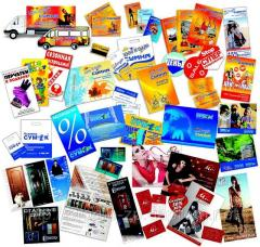 Design of commercial advertising printed products
