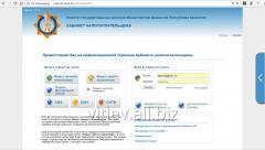 Установка ЭЦП, ключей, сертификатов, регистрация на сайтах