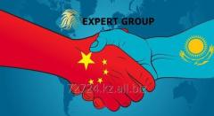Экспорт в Китай!