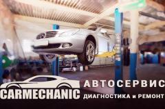 СТО Автосервис в Астане. Диагностика, ремонт, автолектрик